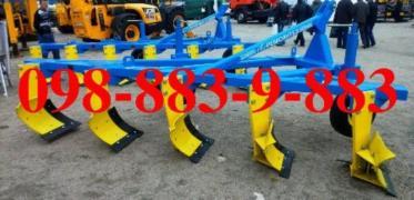 Plow UCS-4 Getman-4