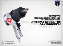 Pneumohangars TopTul KAAB321808 pneumatic wrench for ø