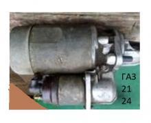Стартера. Розподільник. Бензонасоси для ГАЗ-24, ГАЗ-21